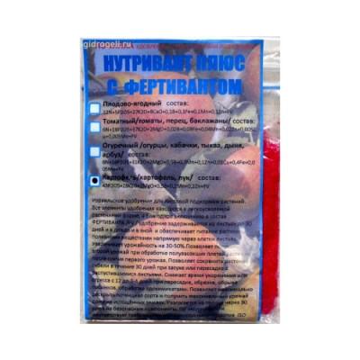 Нутривант+ с фертивантом (картофель, лук)