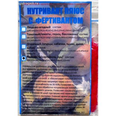 Нутривант + с фертивантом (плодово-ягодный)