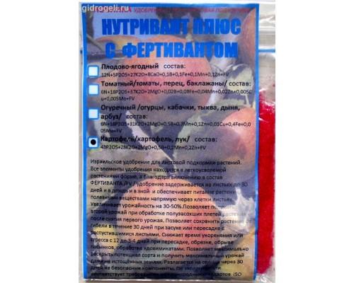 Нутривант + с фертивантом (томат, перец, баклажан)