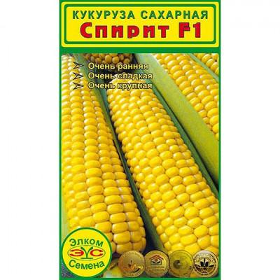 Кукуруза Сахарная Спирит F1