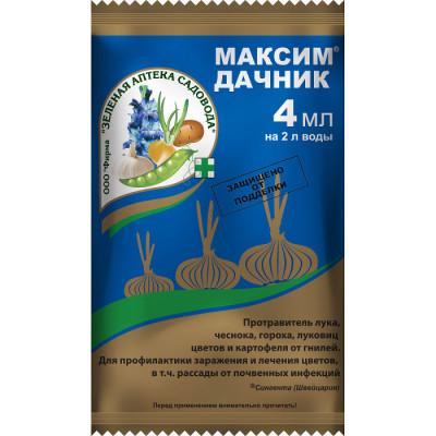 Максим дачник
